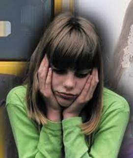 Детска депресия